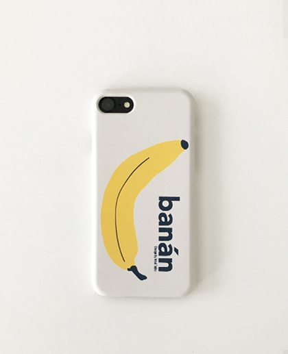 Meal Table iPhone Case (banana)