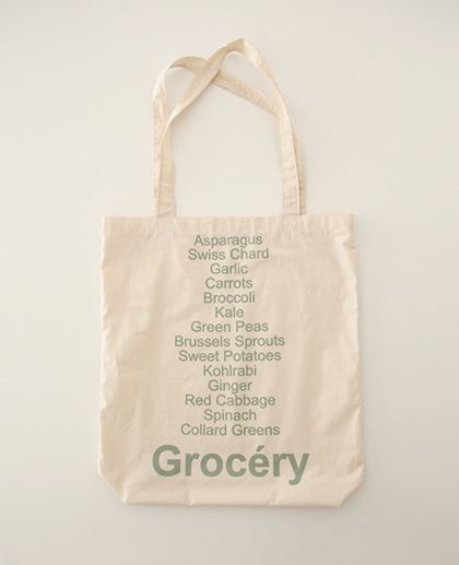 Grocery bag (Beige)